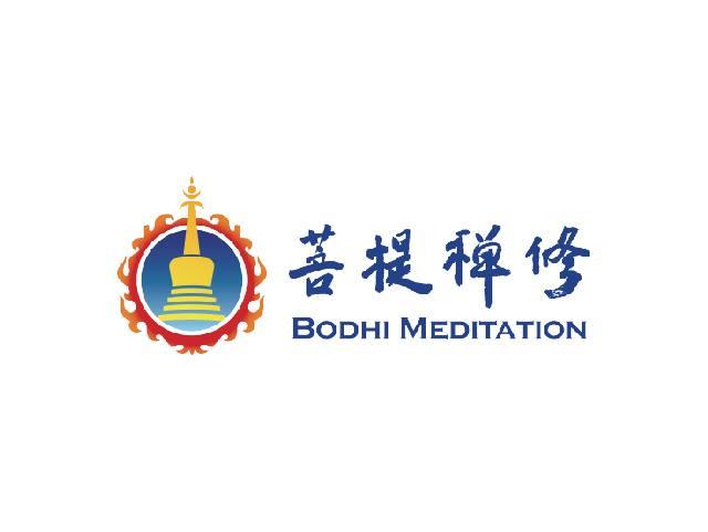 C10_Bodhi Meditation