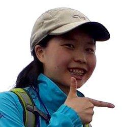 Louisa Hsu