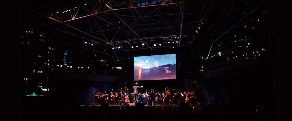 Kanpai, Japan! Symphony Concert
