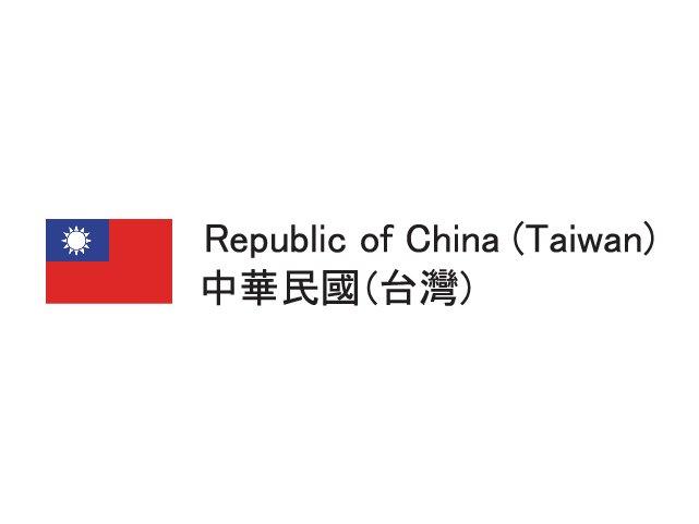 Tor_06 Taiwan