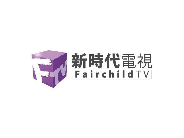 Tor_09 Fairchild