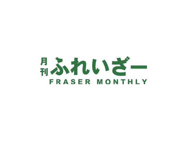 Tor_14 Fraser Monthly
