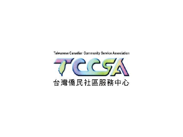 Tor_17 TCCSA